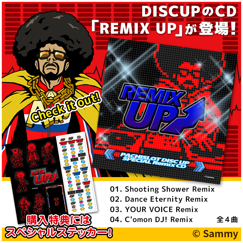 DISCUP REMIXUP