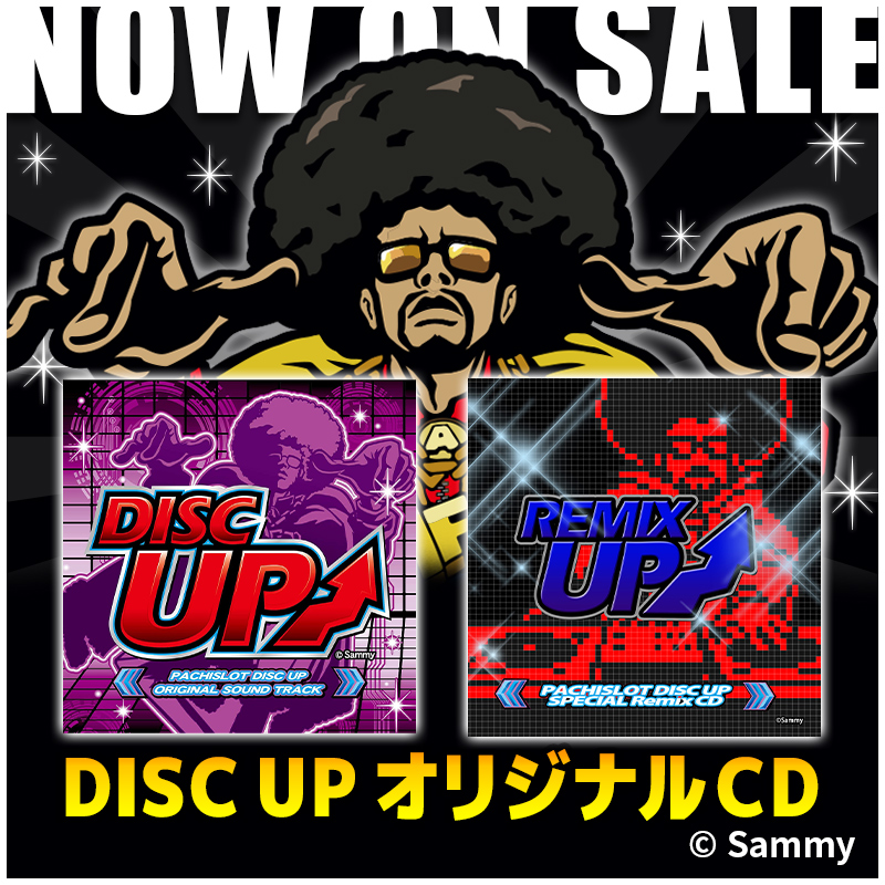 DISCUP CD