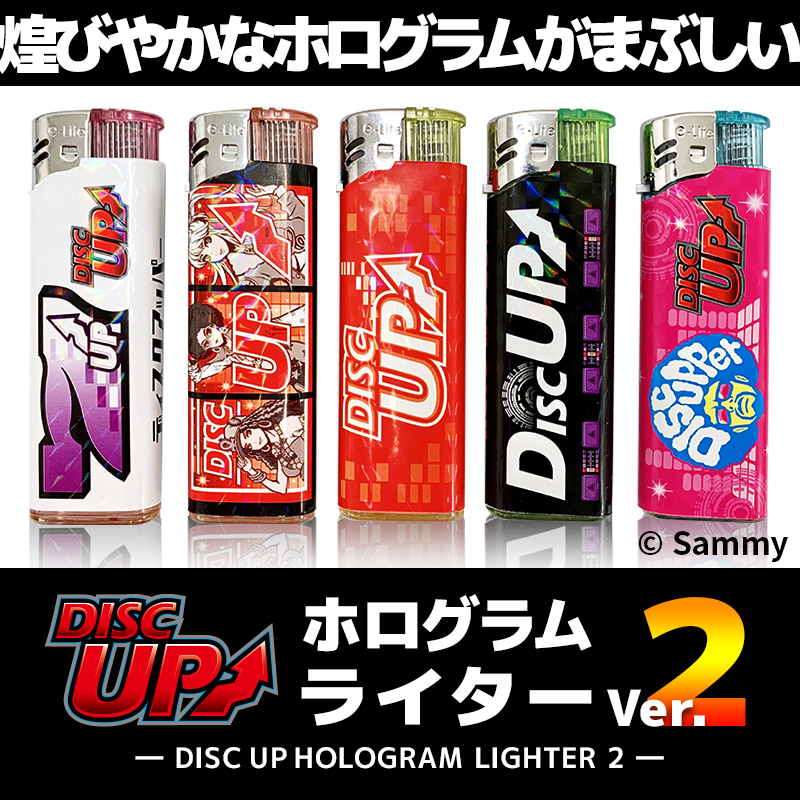 DISCUP ホログラムライター2