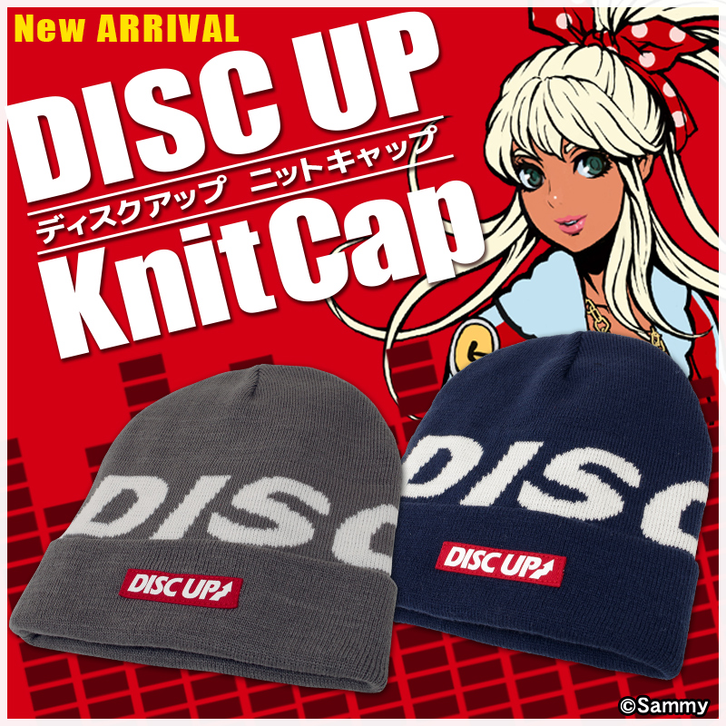 DISCUPニットキャップ